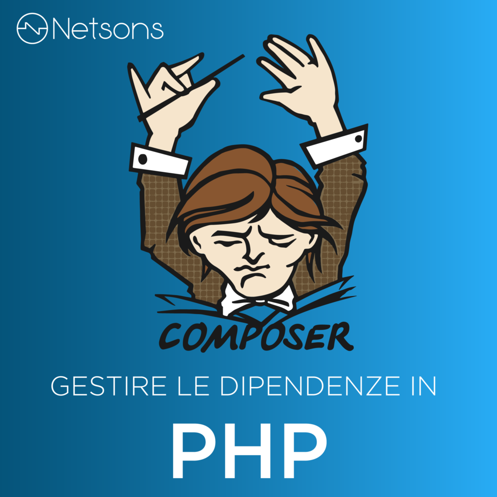 composer dipendenze php